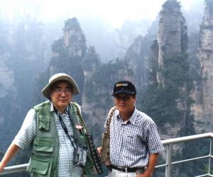 중국 장가계 기행문