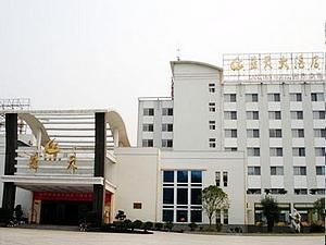 블루 스카이 호텔 장가계