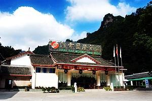 장가계상전국제호텔